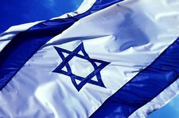 Ilustrasi - Bendera Israel - candacesalima.com