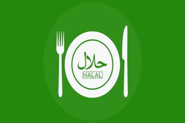 Logo restoran halal.  - Istimewa