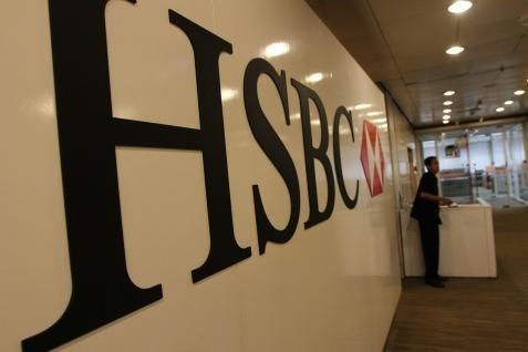 Logo HSBC - Istimewa