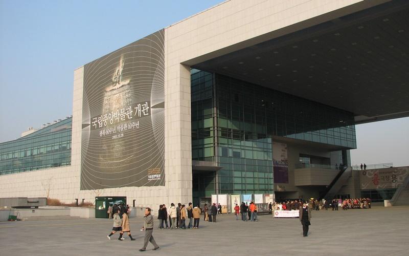 Museum Nasional Korea - istimewa