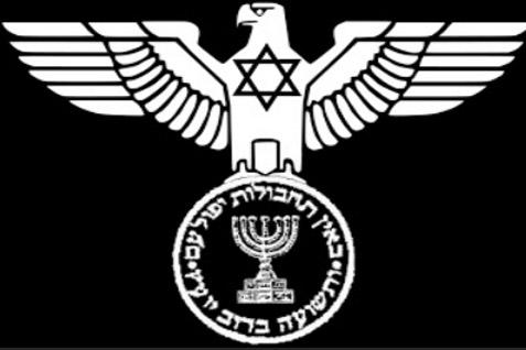 Simbol lembaga intelijen Israel, Mossad - Ilustasi