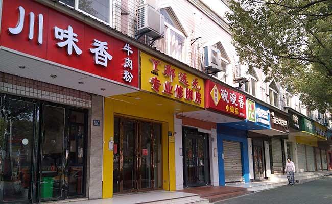 Seorang wanita berjalan melewati toko-toko yang tutup di Wuhan, Provinsi Hubei, China (29/1/2020). Pihak berwenang China mengumumkan 132 orang tewas akibat virus corona. Semuanya di daratan China. Instagram/emilia via Reuters