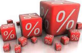 Penurunan BI Rate Tergantung Inflasi