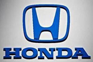 Logo Honda. Ditargetkan menjual 12.000 unit Sedan - JIBI