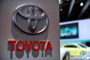 Logo Toyota. Ekspor TAM belum optimal pada kuartal I - JIBI