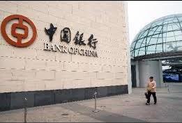 PERBANKAN GLOBAL: Bank China Rajai Keuntungan
