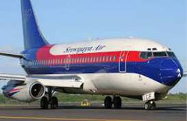 Ban Pesawat Sriwijaya Meledak Saat Mendarat di Manokwari