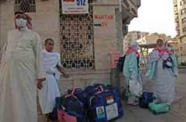 BSM Buka Antrean Haji Bagi Nasabah Dibawah 17 Tahun