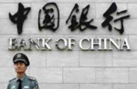 Bank Of China Buka Kantor Cabang Pembantu di Jakut