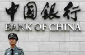 Bank of China : Tak Ada yang Salah dengan Globalisasi