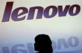 Lenovo Lirik Potensi Belanja TIK Lewat E-Katalog