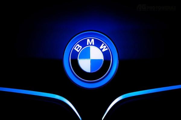 Logo BMW - Ilustrasi/walpapers111.com