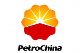 Wilayah Kerja Petrochina di Tuban Dipecah Jadi Dua…