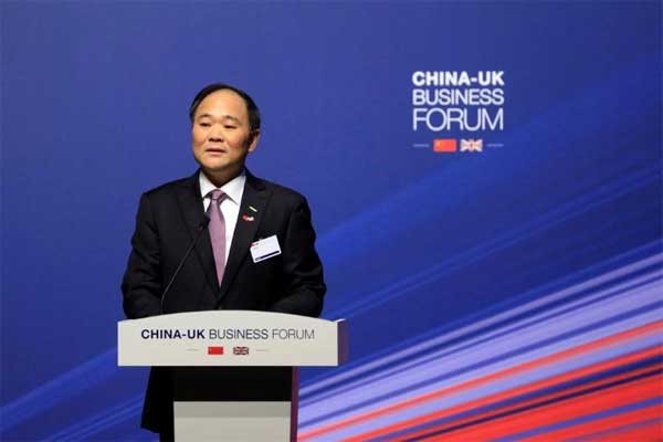 Li Shufu, chairman Geely Holdings, berbicara pada forum bisnis China-Inggris di Shanghai, China, 2 Februari 2018.  - Reuters/ Stringer