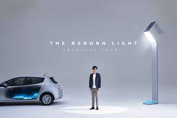 The Reborn Light. - Nissan