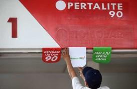 Kenaikan Pertalite Diperkirakan Dongkrak Inflasi April