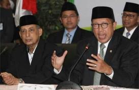 SIDANG ITSBAT 2018: Ini Prediksi Kepala LAPAN Soal Awal Puasa Ramadan