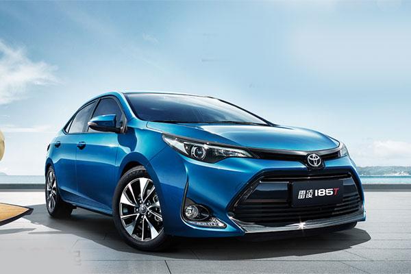 Toyota CH-R Hybrid.  - TOYOTA