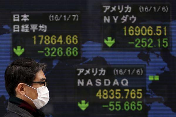 Bursa Jepang Melemah - REUTERS/Yuya Shino