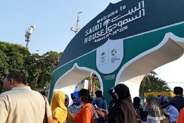 Tampak Bagian Depan Festival Kebudayaan Arab Saudi di Saudi House, Resto Dua Pulau Senayan  -  Bisnis /Eva Rianti
