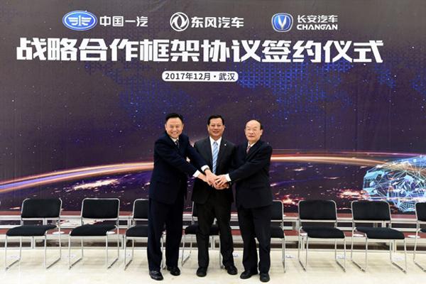 Tiga perusahaan otomotif terbesar milik pemerintah China, yakni FAW Group Corporation (FAW), Dongfeng Motor Corporation (DFM) dan Changan Automobile (Changan) telah menandatangani Strategic Cooperation Framework Agreement, pada 1 Desember 2017, di Kota Wuhan, Provinsi Hubei.  - FAW Group Corp.