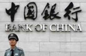 Bank of China Kantongi 60% Transaksi RMB di Indonesia