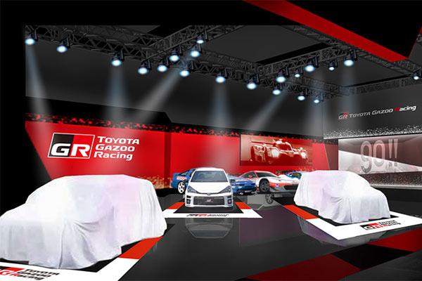 Konsep both pameran Toyota Gazoo Racing. - Toyota