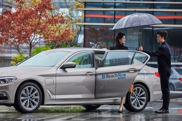 BMW ReachNow bangun basis di Chengdu.  - BMW