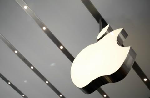 Logo Apple Inc. - Reuters