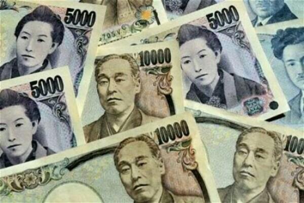 Mata uang Yen Jepang - Istimewa