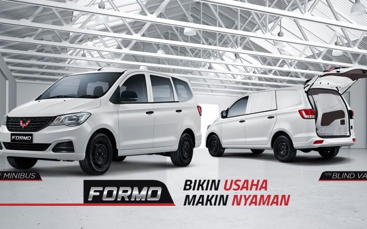 Wuling Formo Wuling Motors