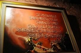 TMII Ultah, Kemenag Gelar Pameran Kaligrafi