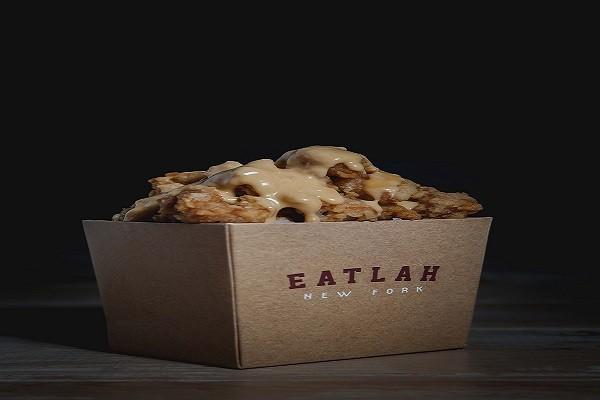 Brand kuliner Eatlah - Istimewa