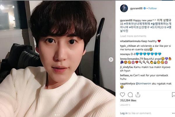 Cho Kyuhyun - Instagram @gyuram88