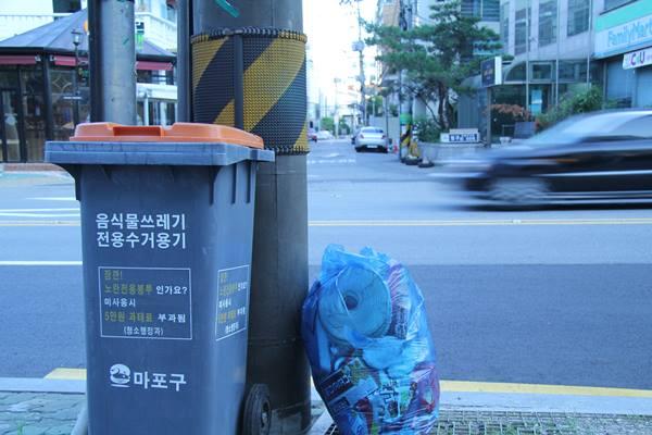 Ilustrasi - Keranjang sampah - Bisnis/seolistic