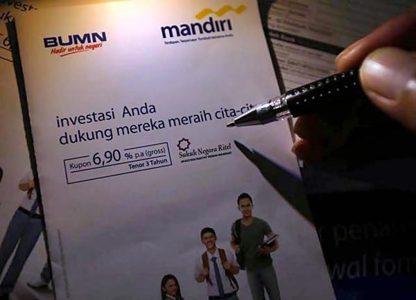Ilustrasi Sukuk Negara. - JIBI/Nurul Hidayat