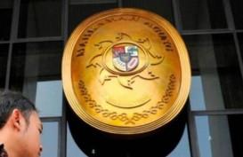 Mahkamah Agung Tolak Kasasi Korupsi Merger BPR NTB