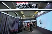 Pembuat TikTok Rambah Bisnis Mesin Pencari, Ancam Monopoli Baidu di China