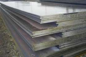 IISIA : Pengenaan BMAD Impor Hot Rolled Plate Efektif