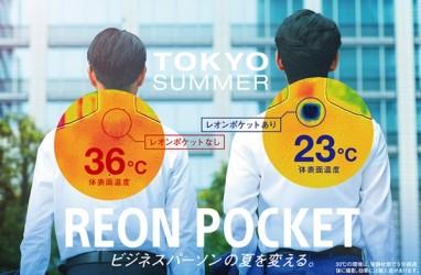 Produk Ini Serupa AC yang Nempel di Baju, Harganya Kisaran Rp1,8 Juta