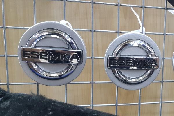 Emblem Esemka - Bisnis/Thomas Mola