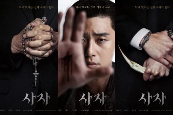 Cover Film The Divine Fury / tvN Movies