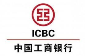 ICBC Indonesia Menargetkan NPL Jadi 2,5 Persen
