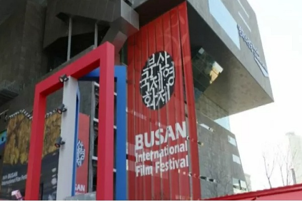 Busan International Film Festival (BIFF) -  Yonhap