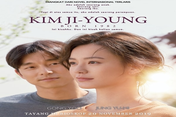 Cover Poster Kim Jiyoung, Born 1982 / Bombaram Film
