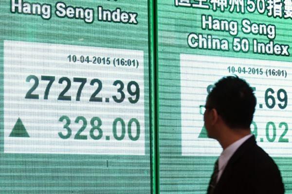 Indeks Hang Seng - Istimewa