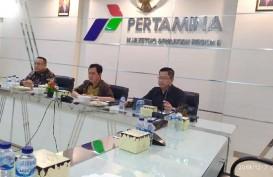 BPH Migas Tingkatkan Pengawasan BBM Subsidi di Sumatra Selatan