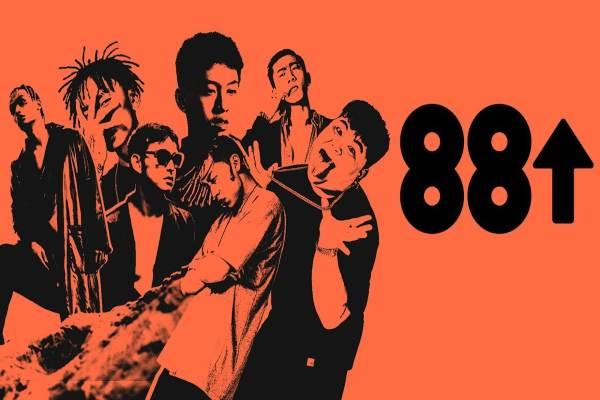 ilustrasi 88rising - istimewa