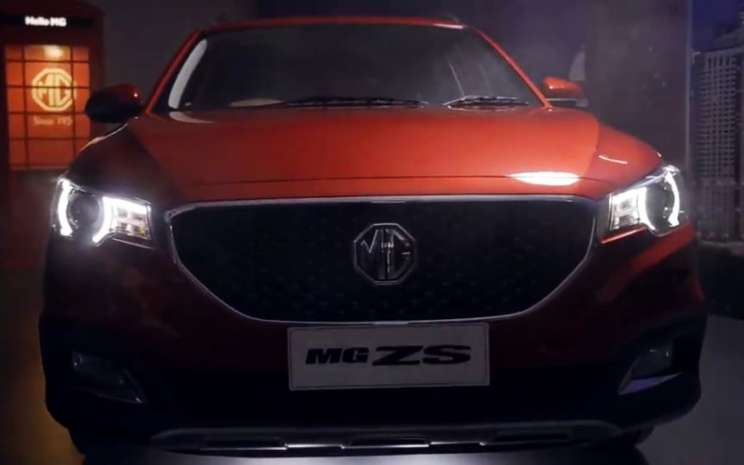 Tampilan depan MG ZS - MG Virtual Launch/ MG Motor Indonesia.