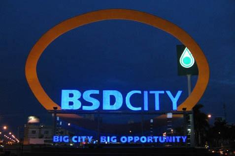 Gerbang kawasan BSD City